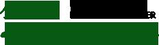 へら鮒(へらぶな)専門釣場・釣り堀|放流情報|金山湖へら鮒センター(きんざんこ)|群馬県太田市